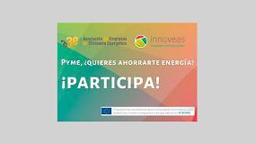 Foto de ¿Cómo participar en INNOVEAS para obtener formación financiada por la UE y ahorros energéticos?