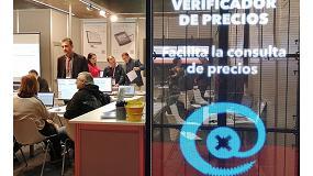Foto de La nueva tecnología .Net, la protagonista del stand de Control Integral en ExpoCadena 2020