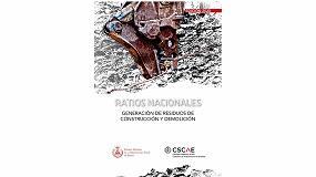 Foto de El CGATE y el CSCAE editan una guía para ayudar a cuantificar los tipos de residuos de construcción y demolición