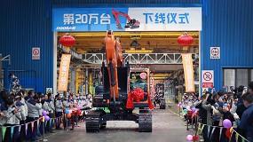 Foto de Doosan Infracore China Corporation supera las 200.000 excavadoras de producción total acumulada