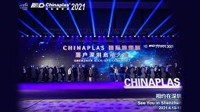 Foto de Una gran ceremonia para anunciar la celebración de Chinaplas en Shenzhen