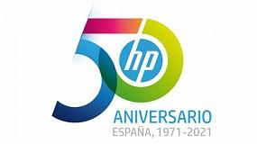 Foto de HP cumple 50 años en España