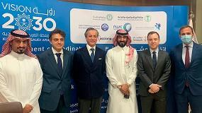 Foto de Acciona construirá y operará tres depuradoras en Arabia Saudí por €855 millones