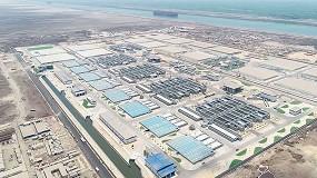 Foto de Acciona completa la construcción de la depuradora de Bahr Al Baqr (Egipto), la más grande de África