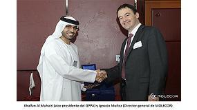 Foto de Molecor present� su tecnolog�a para la fabricaci�n de tuber�a en PVC-0 en Dubai
