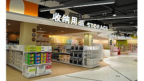 Foto de El Grupo HMY adquiere una importante compa��a china