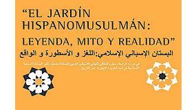 Foto de IV Encuentro Internacional Hispanoárabe de Jardinería