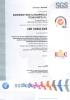 Certificat de gestion R+D+i(UNEIX166002)