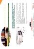 JBI Perforadora automática ALPHA-DOC