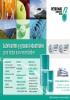 Anuncio Gama Industria Petronas