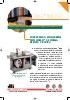 JBI Encuadernadora Wire-O semiautoática Wob 3500