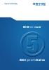 Compresores Boge, 5 años de garantía