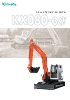 Miniexcavadora KUBOTA KX080-3 - descatalogada