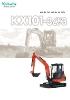 Miniexcavadora 3520 kg KUBOT KX101-3a3