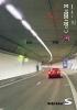 Luminarias para túneles_ContiLED