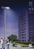 Luminarias para exteriores Akila