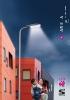 Luminarias de exterior Aresa LED