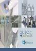 Catálogo de equipos para la limpieza y desinfección en el sector agroalimentario