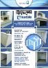 Sistema de refrigeración y conservación de cadáveres de animales_Kadko