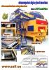 Sistema compacto de limpieza y lavado de aceitunas_ SAFI COM.70 Plus