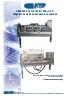 Cargador hidr�ulico de moldes para acoplar a prensas PE-1R/1050 Y PET-1R/1050
