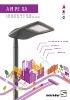 Ampera Solución LED para optimizar su inversión