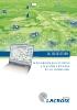 Telegestión: herramienta para el control y la gestión a distancia de las instalaciones