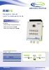 Regulador manual RM16