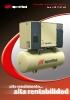 Compresores de tornillo rotativo serie UP5 11 - 37kW