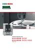 Centros de mecanizado vertical NV 4000 DCG_DMG Mori
