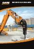 Excavadoras de cadenas, implementos de demolición