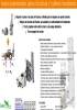 Pulverizadores Suspendidos Dual/1000-1500