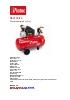 SF2400/50 Compresor pistón (2cv)