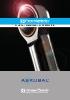 Feyc & Askubal - Rotulas -