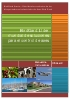 Manual de Instrucciones del ahuyentador de aves UltraSonX (Silencioso)
