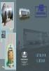 Catálogo de productos MPB - Maquinaria para Bodegas, S.L.