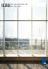 Nice Screen sistemas de automatización para solar screen, persianas, cortinas y persianas