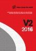 Catálogo de productos V2 - 2016