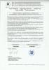 Certificado de patente I