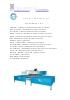 Miguel Armillas, S.A. Catálogo Lovati maquinaria CNC y manual