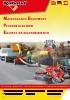 Gama de implementos de mantenimiento comunal Rabaud