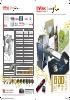 Efectos decorativos de primera calidad para impresiones digitales ColorFlare