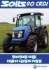 Tractor Solís 90 CRDI