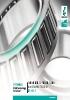 Catálogo de grasas industriales Petronas