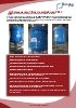 Carcasas para filtros de cartucho en PRFV