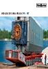 Goldhofer - Módulos de Carga Pesada THP-PST