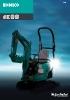 Miniexcavadoras SK08 de Kobelco