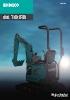 Miniexcavadoras SK10R de Kobelco