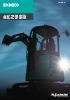 Miniexcavadoras SK25SR de Kobelco