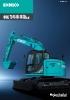 Miniexcavadoras SK140SRLC-5 de Kobelco